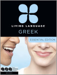 Living Language Greek, Essential Edition