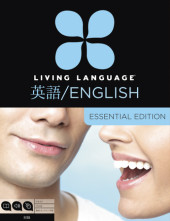 Living Language English for Japanese Speakers, Essential Edition (ESL/ELL) Cover