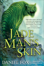 Jade Man's Skin Cover