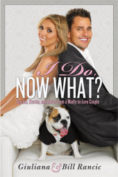 I Do, Now What? Cover