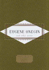 Eugene Onegin and Other Poems Cover