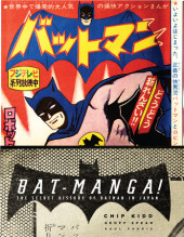 Bat-Manga! (Limited Hardcover Edition) Cover
