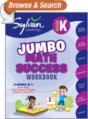 Kindergarten Super Math Success (Sylvan Super Workbooks)
