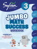 Third Grade Super Math Success (Sylvan Super Workbooks)