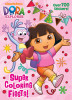 Super Coloring Fiesta! (Dora the Explorer)