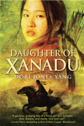 Daughter of Xanadu Cover