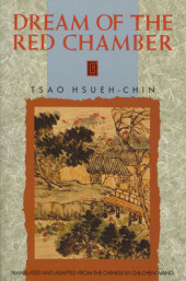 Dream of the Red Chamber Cover