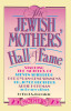 The Jewish Mothers' Hall of Fame
