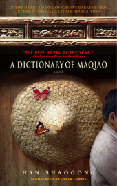 A Dictionary of Maqiao Cover