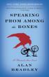 ISBN 9780385344043