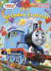 The Birthday Express! (Thomas & Friends)