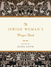 A Jewish Woman's Prayer Book Cover