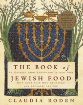 The Book of Jewish Food Cover