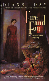 Fire and Fog Cover