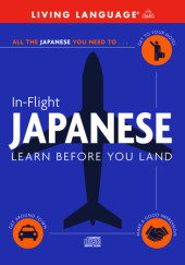In-Flight Japanese Cover
