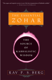 The Essential Zohar Cover
