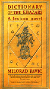 Dictionary of the Khazars (F) Cover