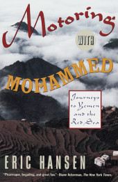 Motoring with Mohammed Cover