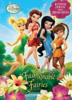 Fashionable Fairies (Disney Fairies)