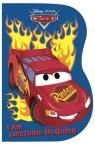 I Am Lightning McQueen (Disney/Pixar Cars)