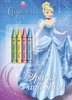 Sparkle and Shine (Disney Princess)