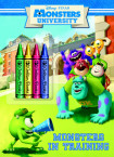 Monsters in Training (Disney/Pixar Monsters University)