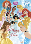 Wishes and Dreams (Disney Princess)