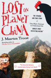 Lost on Planet China Cover