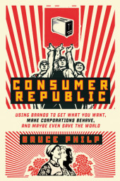 Consumer Republic Cover