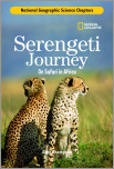 Science Chapters: Serengeti Journey
