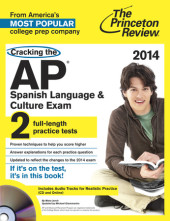 Cracking the AP Spanish Exam with Audio CD, 2013 Edition Cover