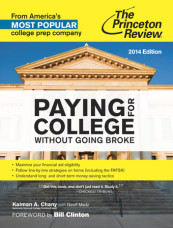 Paying for College Without Going Broke, 2014 Edition