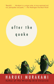 After the Quake Cover