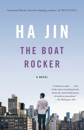 The Boat Rocker