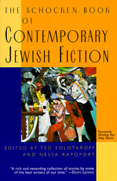 The Schocken Book of Contemporary Jewish Fiction