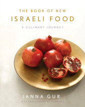The Book of New Israeli Food Cover