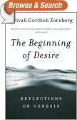 The Beginning of Desire