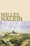 Yehuda Halevi: National Jewish Book Award Winner!
