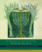 A Historical Atlas of the Jewish People Cover