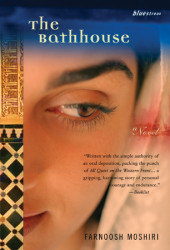 The Bathhouse Cover