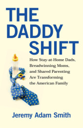 The Daddy Shift Cover