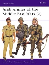 Arab Armies of the Middle East Wars (2) Cover