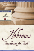 Hebrews by Gladys Hunt