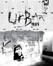 Urban Iran Cover