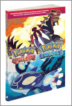 Pok�mon Omega Ruby & Pok�mon Alpha Sapphire: The Official Hoenn Region Strategy Guide
