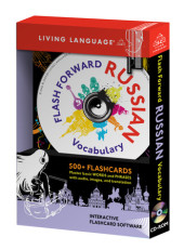 Flash Forward: Russian Vocabulary Cover