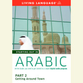 Starting Out in Arabic: Part 2--Getting Around Town Cover