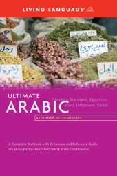 Ultimate Arabic Beginner-Intermediate (Coursebook) Cover