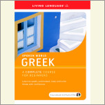 Spoken World: Greek
