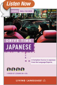 Drive Time: Japanese (CD)